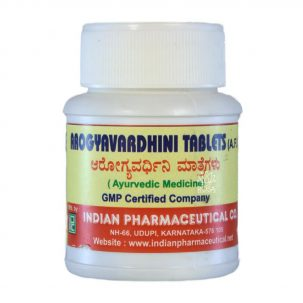 Indian Pharmaceutical Arogyavardhini Tablets 1 Mini