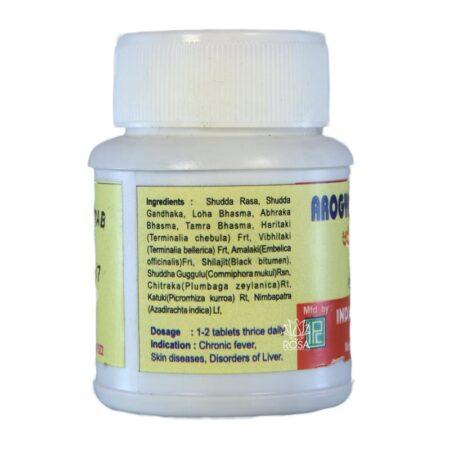Арогьявардхини Вати (arogyavardhini Tablets, Ipc)