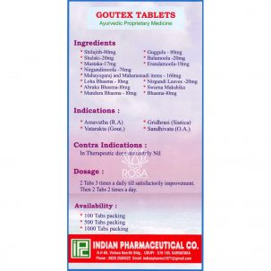 Гоутекс (goutex Tablets, Ipc)