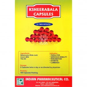 Кширабала 101 (Ksheerabala, Indian Pharmaceutical) ॐ Бутик ROSA