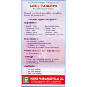 Лив-Ап (Liv Up Tablets, Indian Pharmaceutical) ॐ Бутик ROSA