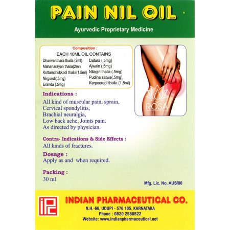 Масло Пейн Нил (Pain Nil Oil, Indian Pharmaceutical) ॐ Бутик ROSA
