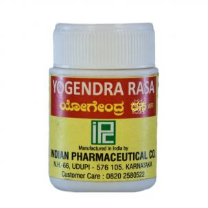 Indian Pharmaceutical Yogendra Rasa 1 Mini