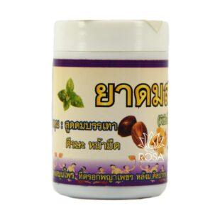 Сухой ингалятор на лекарственных растениях Мо Синк