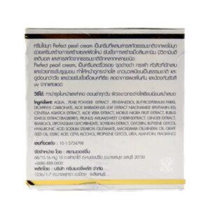 Тайский крем с жемчужной пудрой Perfect Perl Cream ॐ Бутик ROSA