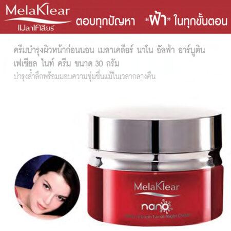 mistine-melaklear-nano-arbutin-night-cream
