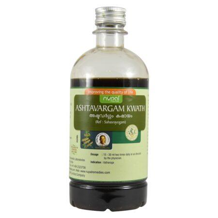Nupal Remedies Ashtavargam Kwath 1
