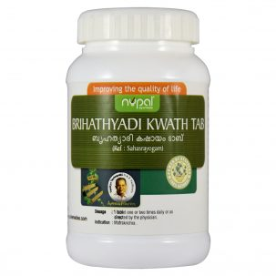 Nupal Remedies Brihathyadi Kwath Tab 1