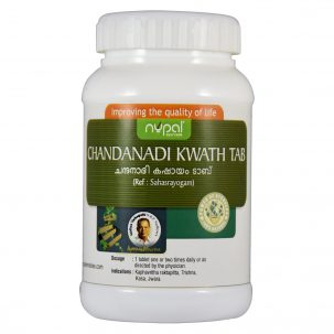 Nupal Remedies Chandanadi Kwath Tab 1