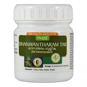 Дханвантарам вати (Dhanwantharam tablets, Nupal Remedies) ॐ Бутик ROSA