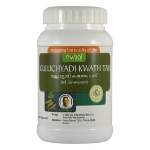 Nupal Remedies Guluchyadi Kwath Tab 1