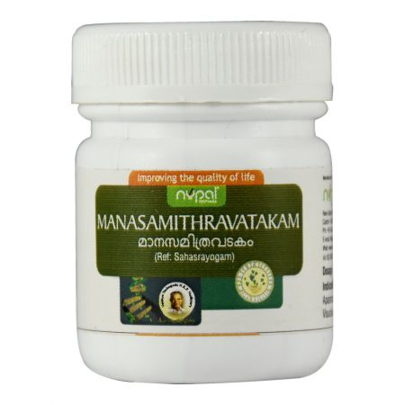 Манасамитра вати (Manasamithra vatakam, Nupal Remedies) ॐ Бутик ROSA