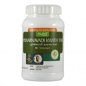 Nupal Remedies Punarnavadi Kwath Tab 1