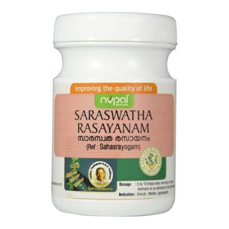 Сарасвата Расаяна (Saraswatha Rasayanam, Nupal Remedies) ॐ Бутик ROSA