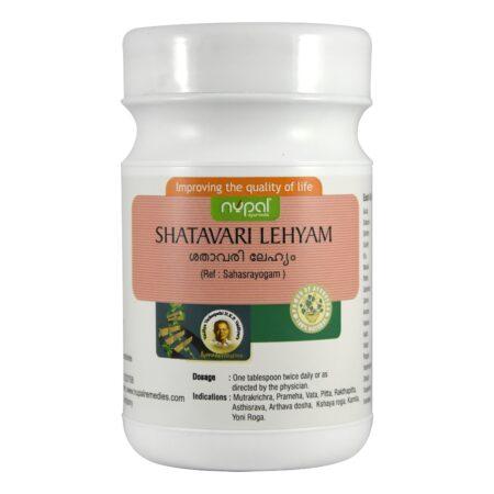 Шатавари Лехьям (Shathavari Lehyam, Nupal Remedies) ॐ Бутик ROSA