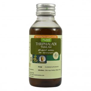 Nupal Remedies Thriphaladi Thailam 1
