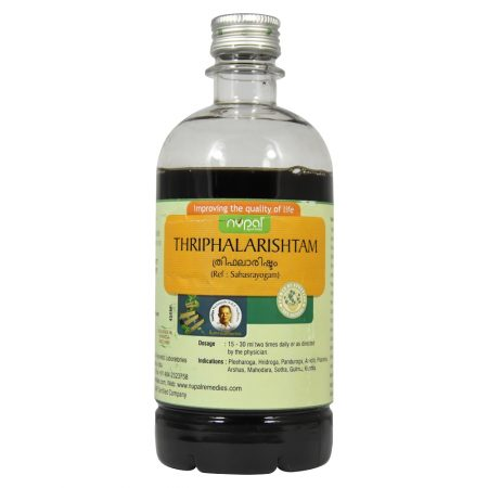 Трифала ришта (Thriphalarishtam, Nupal Remedies) ॐ Бутик ROSA