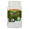 Трифала (Triphala tablet, Nupal Remedies) ॐ Бутик ROSA