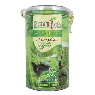 Зеленый чай Пушечный Порох (gun Powder Green Tea)