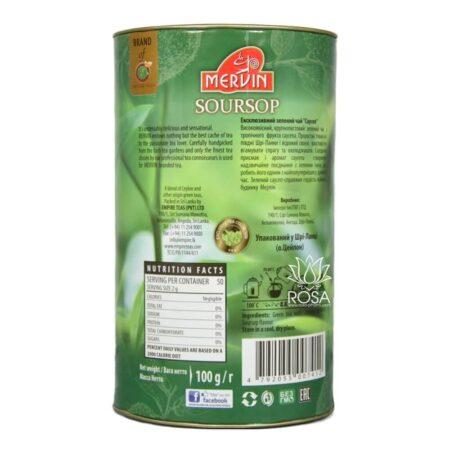 Зеленый чай Саусеп (Soursop Green Tea, Mervin) ॐ Бутик ROSA