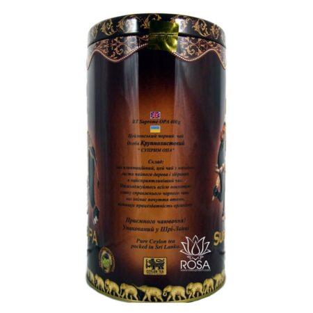 Чай черный Суприм ОПА (Supreme OPA Black Tea, Mervin) ॐ Бутик ROSA