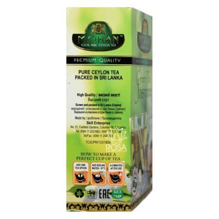 Зеленый чай Жасмин (Green Tea Jasmine, Mohan) ॐ Бутик ROSA