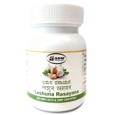 Лашуна Расаяна (Lashuna Rasayana, SDM) ॐ ROSA PHARM