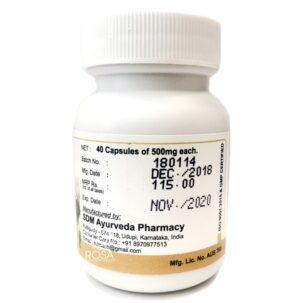 Ним (Neem Capsules, SDM Ayurveda Pharmacy) ॐ ROSA PHARM