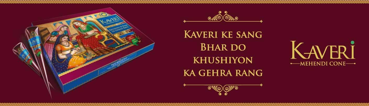 Хна для мехенди в конусе (Mehandi Cone, Kaveri) ॐ Бутик ROSA