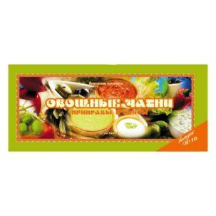 Ведическая кулинария: Овощные чатни купить в Бутике аюрведы премиум качества ROSA