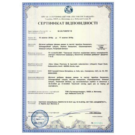 certificate_1501