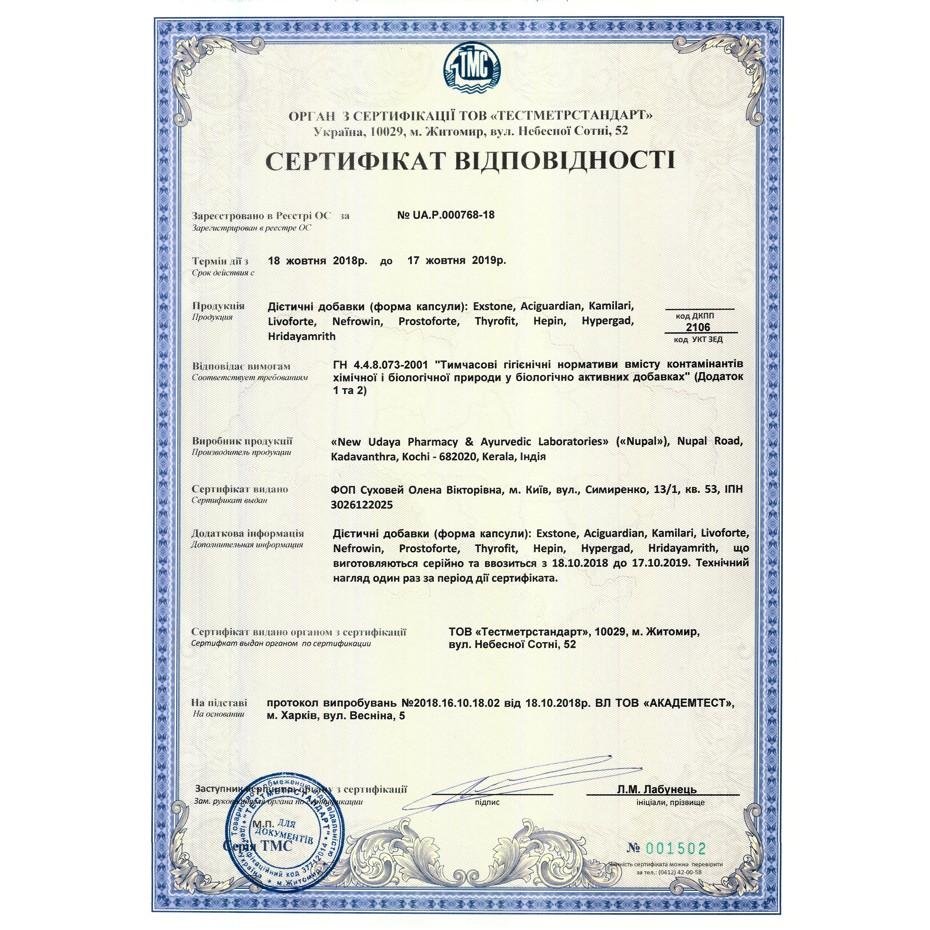 certificate_1502
