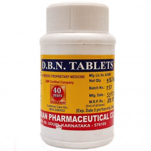 D.B.N. таблетки (DBN tablets, Indian Pharmaceutical) купить в Бутике аюрведы