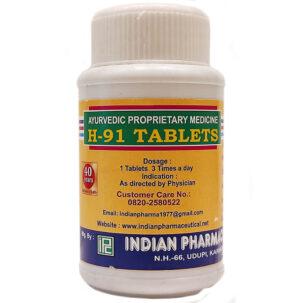 H-91 таблетки (H-91 tablets, Indian Pharmaceutical) купить в Бутике аюрведы