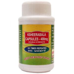 Кширабала 101 капсулы (Ksheerabala, Indian Pharmaceutical) купить в Бутике аюрведы