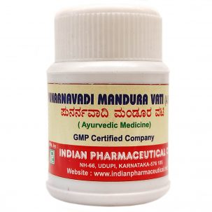 Пунарнавади Мандура (Punarnavadi Mandura, IPC) купить в Бутике аюрведы премиум