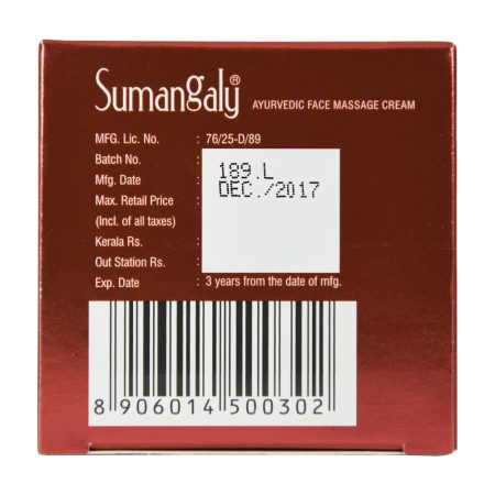Крем для лица Сумангали (Sumangaly, Nupal Remedies) ॐ Бутик ROSA