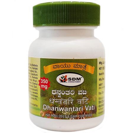 Дханвантари Вати ДС (Dhanwantari Vati DS, SDM) купить в Бутике аюрведы