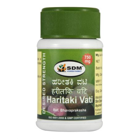Харитаки (Haritaki Tablets DS, SDM) ॐ Бутик ROSA