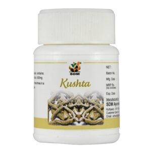 Кушта (Kusta capsules, SDM Ayurveda Pharmacy) ॐ Бутик ROSA