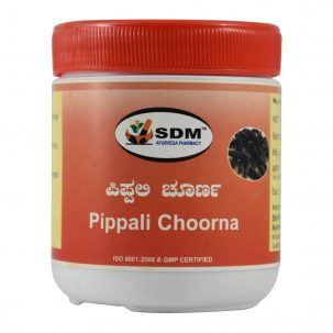 Sdm Pippali Choorna 1