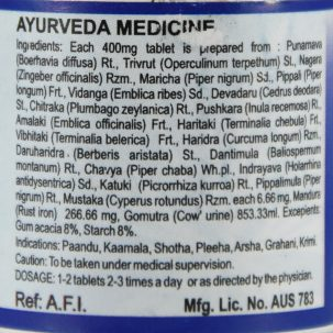 Пунарнавади Мандура (punaranavadi Mandoora, Sdm)
