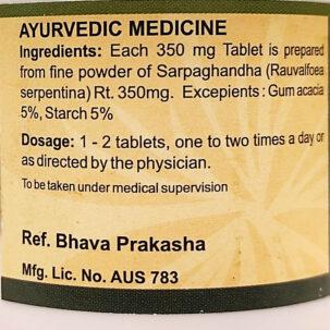 Сарпагандха вати (Sarpagandha Vati, SDM) купить в Бутике аюрведы премиум качества