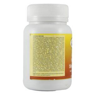 Шива Гутика (shiva Gutika, Sdm Ayurveda Pharmacy)