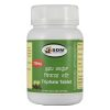Трифала (triphala Tablets Ds, Sdm)