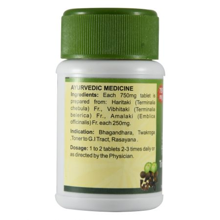 Трифала (Triphala Tablets DS, SDM) ॐ Бутик ROSA