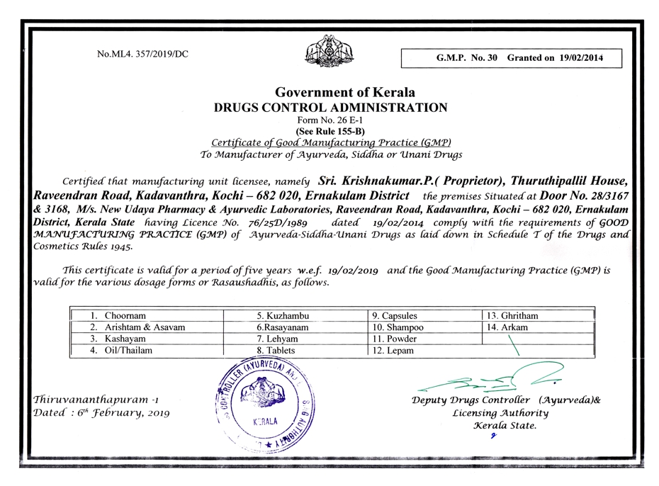Certificate Gmp Nupal 930