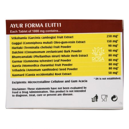 Аюр Форма (ayur Forma, Holistic Herbalist)