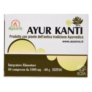 Аюр Канти (ayur Kanti, Holistic Herbalist)