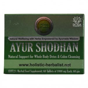 Аюр Шодан (ayur Shodhan, Holistic Herbalist)
